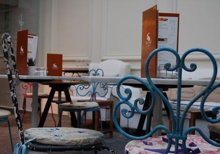 Vintage decoracion sevilla decoracion sevilla - Decoracion vintage sevilla ...